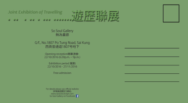 postcard_back